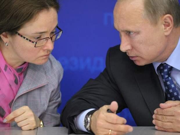 Политический раскол в верхах: Набиуллина выступила против «линии Путина»