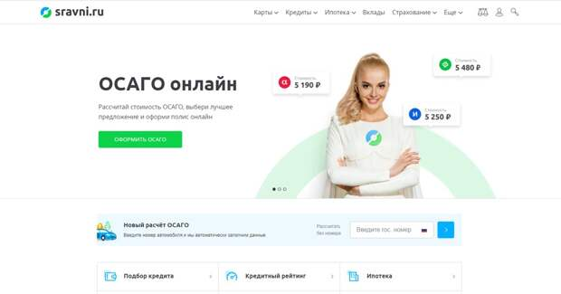 Олег Тиньков продал свою долю в маркетплейсе «Сравни.ру»