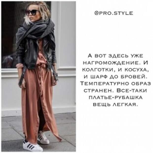 pro.style-20210520_180640-188047778_1139595569893293_3238057656534170373_n.
