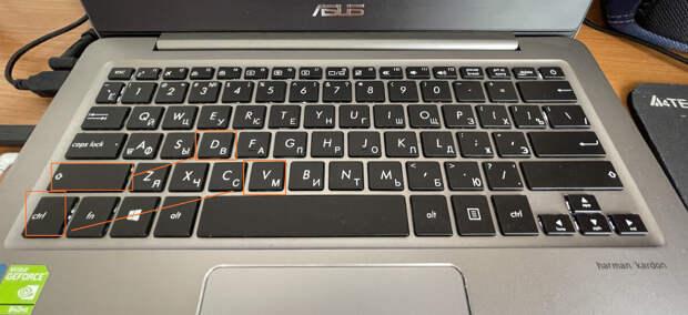 18 полезных сочетаний клавиш и как их использовать