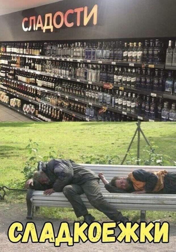 Праздники закончились, а приколы про алкоголь остались