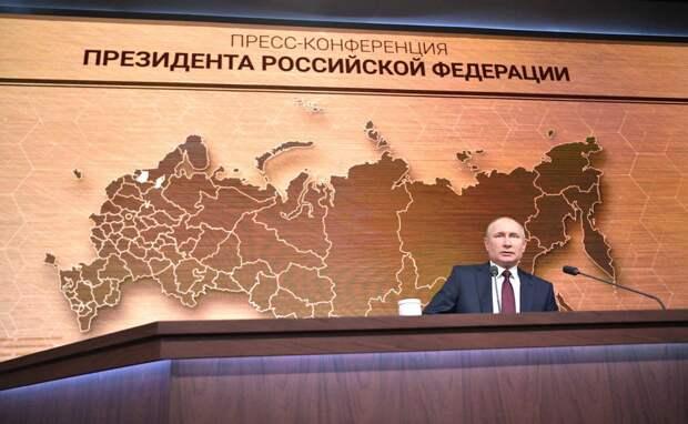 Сенсационная пресс-конференция Владимира Путина: мнения экспертов