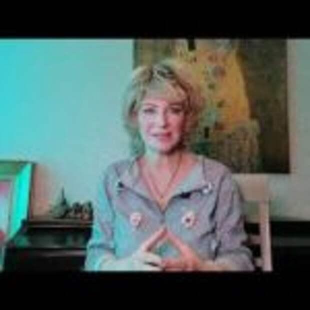 Как перестать бояться и начать жить во время кризиса? Вебинар и мощная медитация «Новый день»