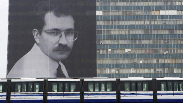 Дело об убийстве Владислава Листьева