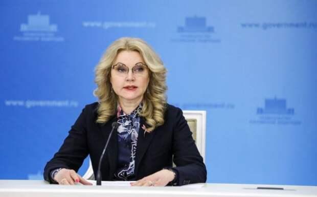 В РФ производят 21 из 28 препаратов, рекомендуемых для лечения коронавируса