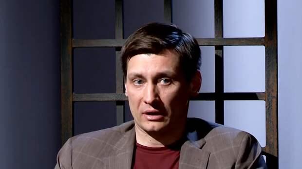 Дмитрий и Геннадий Гудковы продвигают антироссийскую повестку на Украине