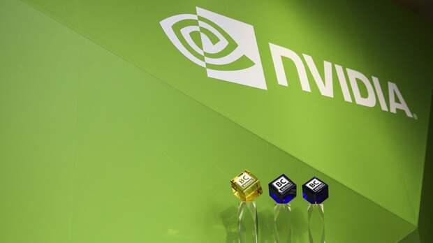 Последние драйверы Nvidia для Windows 7,8 и 8,1 выйдут в августе 2021 года