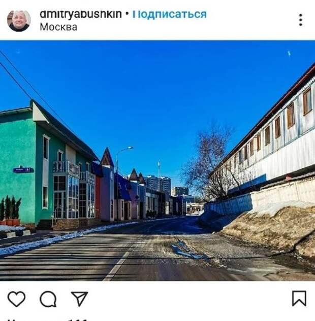Фото дня: на улице Веткина расположилась часть двухэтажной Москвы