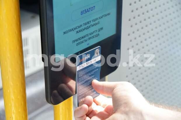 Новая система оплаты проезда в уральских автобусах. Как это будет работать