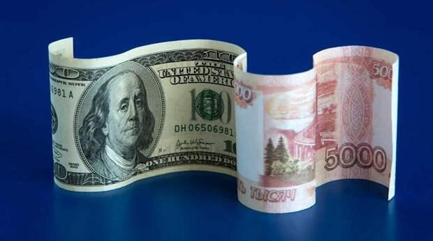 Подарок для населения: аналитик призвал россиян запасаться валютой