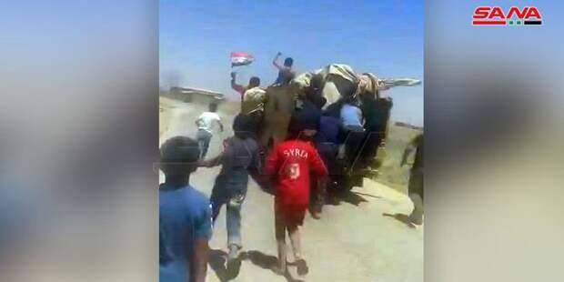 Закидывание камнями американцев в Фарфаре