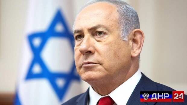 Нетаньяху предупредил страну о «непростых днях»