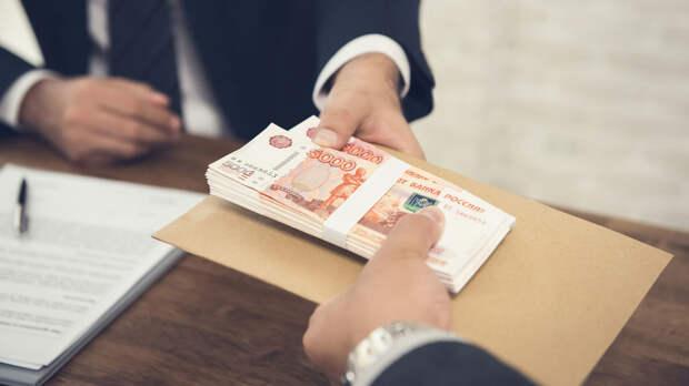 Как взять банковский кредит онлайн