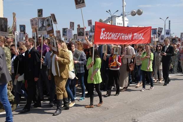 Организаторы «Бессмертного полка» в России решили не проводить акцию 24 июня