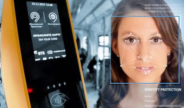 Зайцев - не будет: к 2024 введут биометрию введут в транспортном комплексе