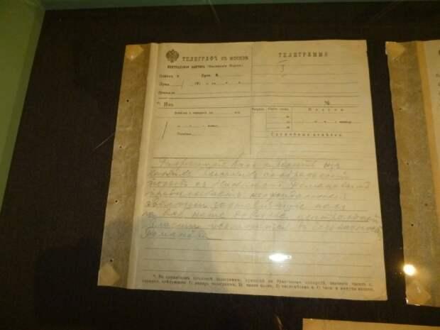 Гибель семьи императора Николая II. Часть 4. Екатеринбург