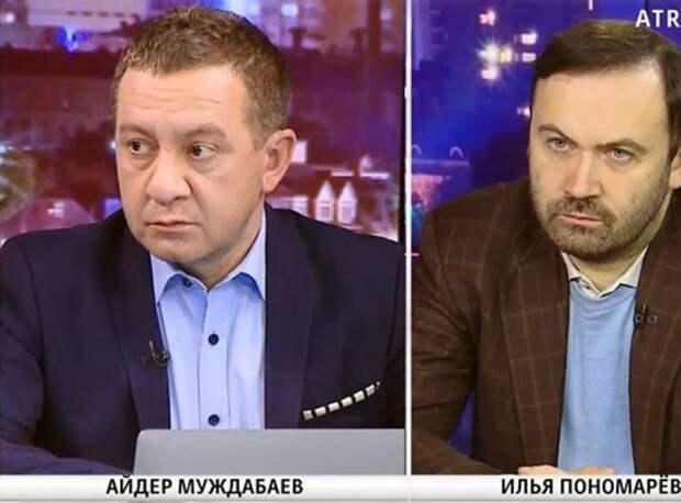 На украинском ТВ обсуждают, собирается ли Путин убить Байдена или просто троллит