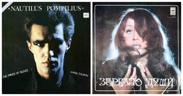 Винил в СССР: 10 самых известных пластинок фирмы «Мелодия»