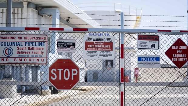 Байден не смог ответить на слухи о выплате хакерам $4 млн от Colonial Pipeline