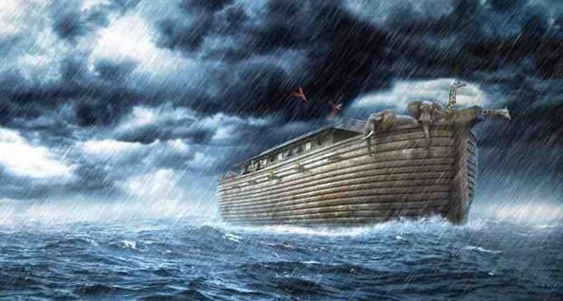А всемирный потоп все же был