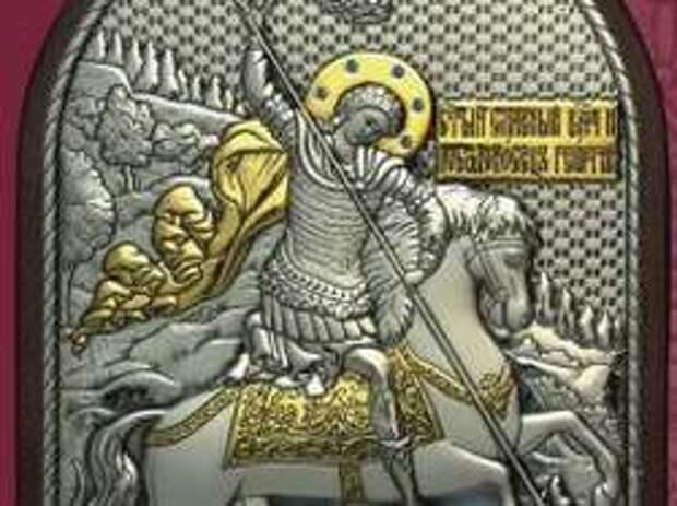 Уникальная икона Георгия Победоносца