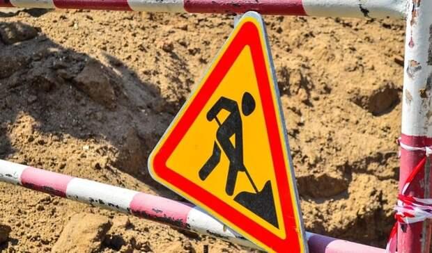 Больше 90 млн руб потратят на ремонт трех улиц в Ростове