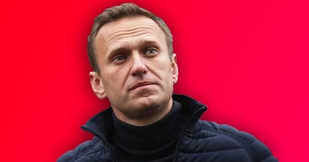 Россия предложила свою версию отравления Навального. Якобы все подстроено ФБК