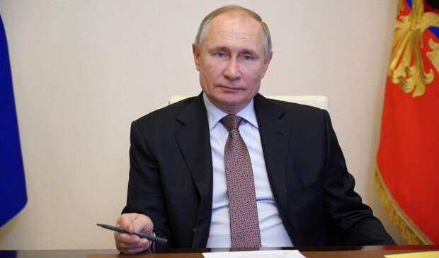 Путин денонсировал налоговое соглашение с Нидерландами