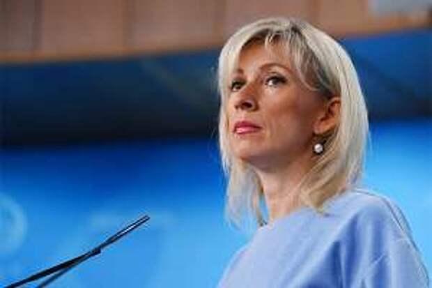 Захарова назвала санкции Запада против России жестом отчаяния