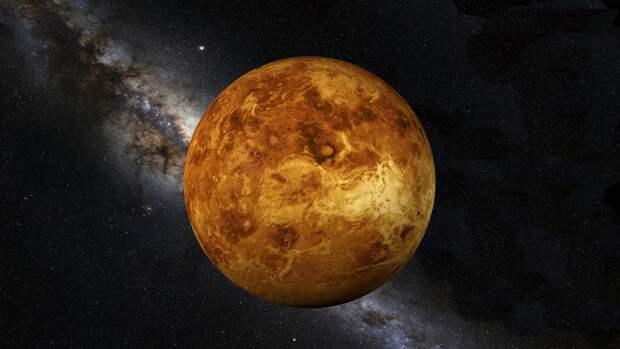 Роскосмос выделил 318 миллионов рублей на создание станции для исследования Венеры