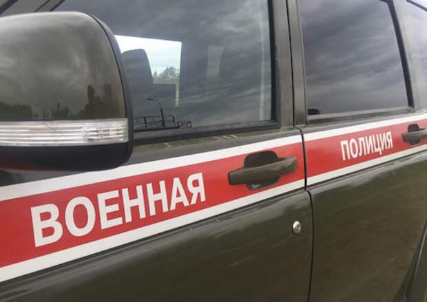Во Владикавказе в учебном центре военной полиции завершилась сдача контрольной комплексной проверки