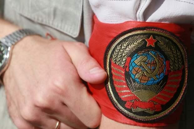 В КПРФ назвали варварством запрет публикации коммунистических символов в Словакии