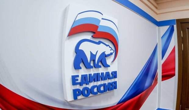 """""""Единая Россия"""" подвела итоги предварительного голосования"""