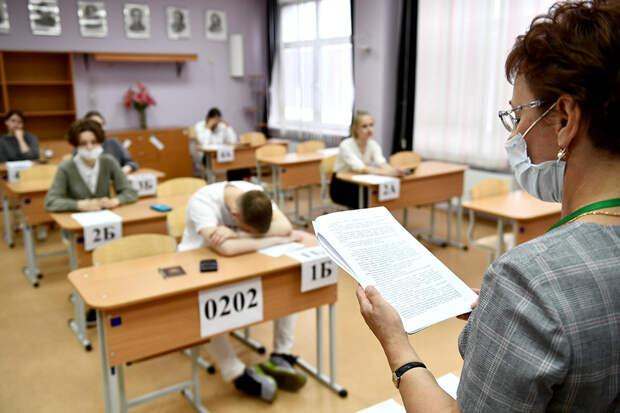 В Рособрнадзоре озвучили предварительные итоги первых четырех ЕГЭ