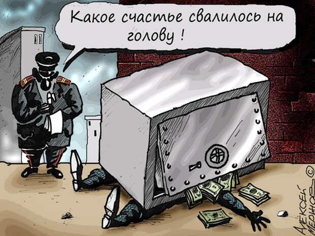 173 тысячи для счастья: россияне помечтали об идеальной зарплате