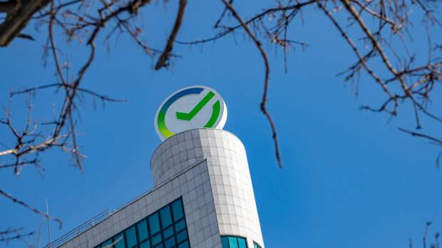 Сбербанк не будет повышать ставку по ипотеке для некоторых клиентов