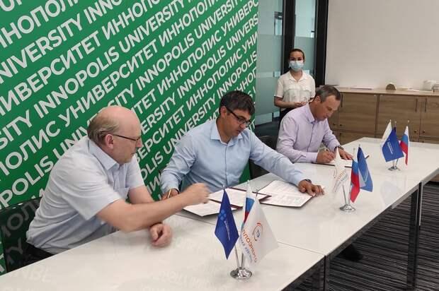 АО «Теплоэнерго», АО «Нижегородский водоканал» и «Университет Иннополис» заключили соглашение о сотрудничестве