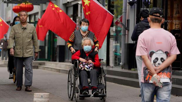 К 2030 году четверть населения в Китае составят пенсионеры
