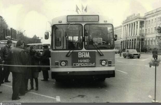 Впрочём, в 90-е Нижний Новгород обрёл не только мощи, но и новую троллейбусную линию, которая строилась с 1987 года и соединила площадь Минина с Верхними Печёрами. история, факты, фото