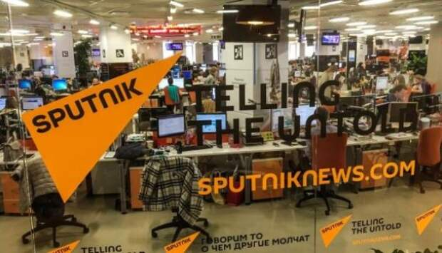 Попримеру «Миротворца» британские СМИ опубликовала список журналистов Sputnik UK | Продолжение проекта «Русская Весна»