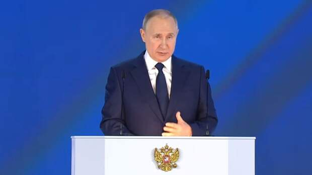 Путин: на выделение инфраструктурных кредитов регионам направят 1,5 трлн рублей