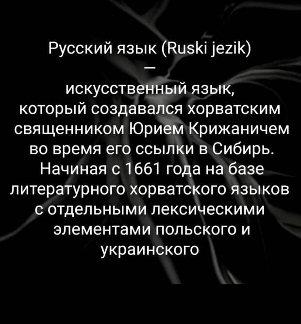 Между тем, во всех сетях Украины ...