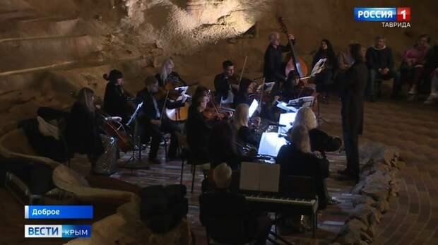 Крымская филармония дала концерт в мраморной пещере