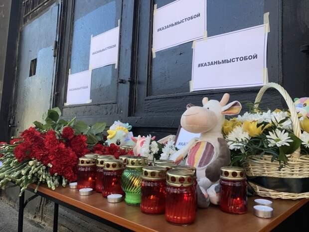 Топ-10 мер и предложений от представителей власти, как избежать повторения трагедии в Казани