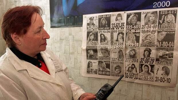 Заведующая отделом Приморского краевого клинического центра по профилактике и борьбе со СПИДом Тамара Алексеенко ведет проверку сотрудниц городских фирм досуга. Найденные по номерам телефонов, опубликованным для рекламы в газетах, они проходят обследование на ВИЧ. 29 февраля 2000 года