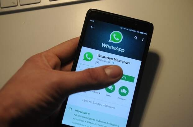 В WhatsApp нашли новую схему обмана под видом изменения политики