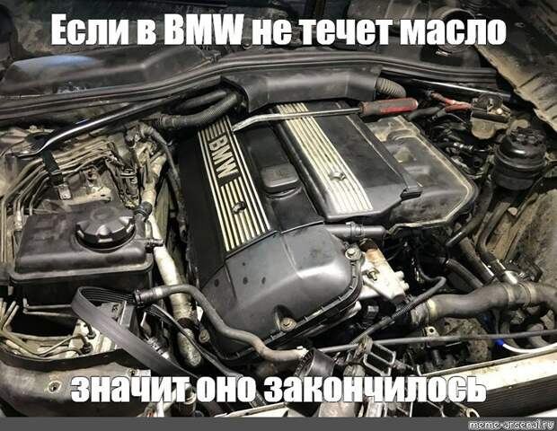 Как я BMW с пробегом покупал