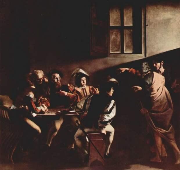Караваджо. Призвание апостола Матфея. 1598-1601 гг. Рим, церковь Сан Луиджи деи Франчези