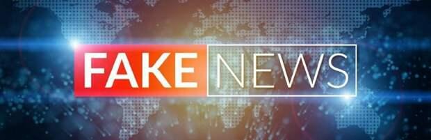 Минздрав РК назвал фейком данные американского института