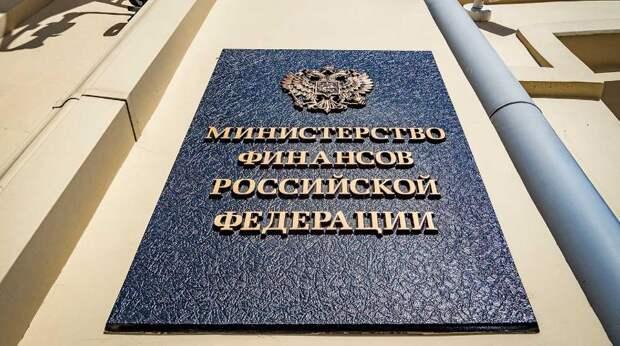 США лишились огромной выгоды из-за санкций против госдолга России